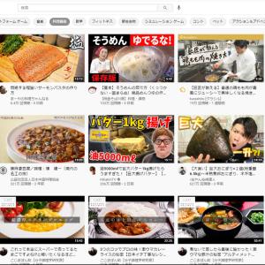 【超朗報】Youtube、神アップデート