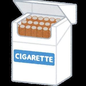 政府「タバコは値上げ!ヤニカスからならいくら搾り取っても文句言われんやろw」 ←これ
