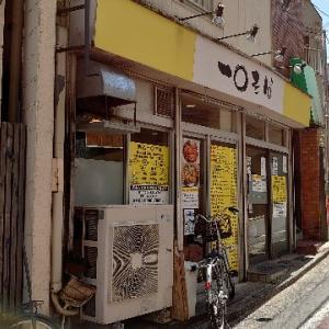 【駒込】蕎麦屋のおすすめ忘備録⑩ー一〇(いちまる)そば【都内】