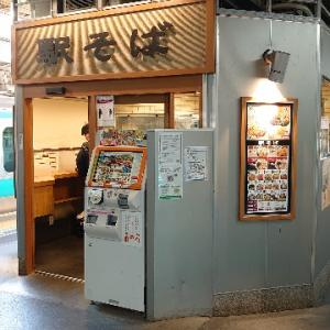 【大宮】蕎麦屋のおすすめ忘備録⑪ー駅そば 大宮【埼玉】