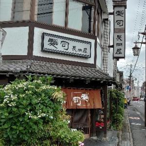 【南浦和】蕎麦屋のおすすめ忘備録⑮ー麺司 長岡屋【埼玉】