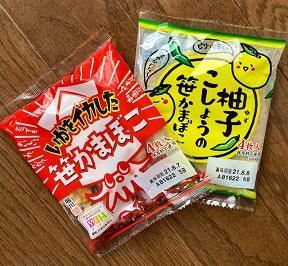 冷やしレモンラーメン 夏は冷たいの!作ろう。