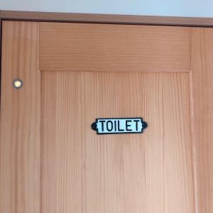 意味がないと思うトイレのドア