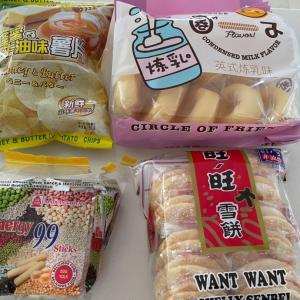 日本に当面行けないので、類似品お菓子の確保