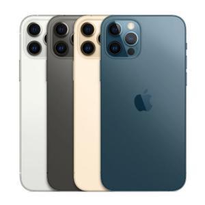 iPhone12Pro価格比較(2021年8月版)。SIMフリー版、キャリア版の端末価格・割引は?