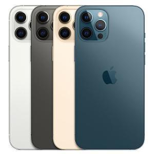 iPhone12ProMax価格比較(2021年8月版)。SIMフリー版、キャリア版の端末価格・割引は?