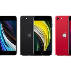 iPhone SE(第2世代)価格比較(2021年8月版)。SIMフリー版、キャリア版の端末価格は?