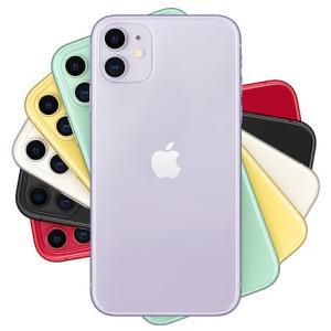 iPhone11価格比較(2021年8月版)。SIMフリー版、キャリア版の現状の端末価格は?