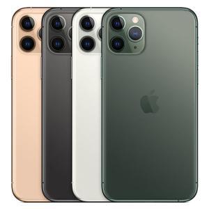 iPhone11Pro価格比較(2021年8月版)。キャリア版の現状の端末価格は?