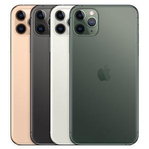 iPhone11ProMax価格比較(2021年8月版)。キャリア版の現状の端末価格は?