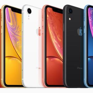 iPhoneXR価格比較(2021年8月版)。SIMフリー版、キャリア版の現状の端末価格は?