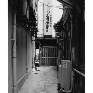 """Japanese gastropub """"Izakaya Sansyuya Ginza store"""" in the dead end in Ginza,Tokyo,Japan"""
