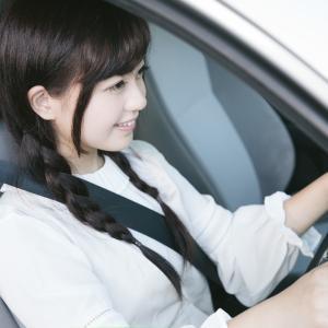 アンケートで分かった!自動車保険の選び方やポイントをブログで解説
