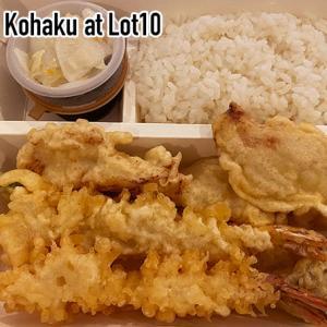 「Tendon Kohaku(天丼 琥珀)@Lot 10」はおいしくて日本人にオススメの天丼家