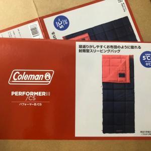 Coleman パフォーマーIII/C5 (必殺技みたいな名前だから好き)