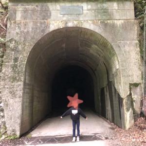 度胸試し!灯りの無いトンネルを抜けた先には