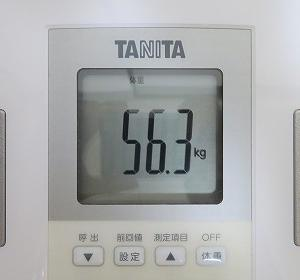 【56.3kg】一日一食を始めてから23キロ痩せました