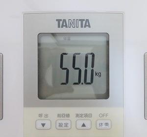 【55.0kg】