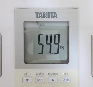 6/21 【54.9kg】 チートデイ3日後