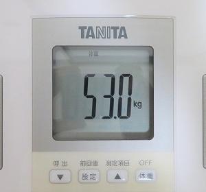 7/23 【53.0kg】