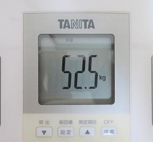 7/24 【52.5kg】 52キロ台になりました!