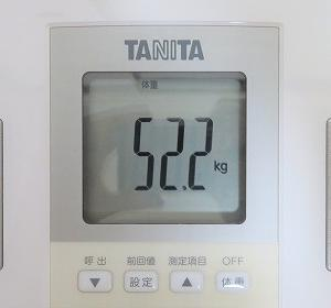 7/25 【52.2kg】