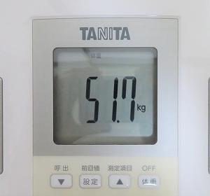 7/29 【51.7kg】 最終目標体重を達成しました~!!