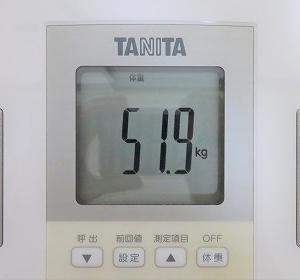 8/3 【51.9kg】