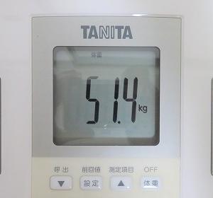 8/8 【51.4kg】