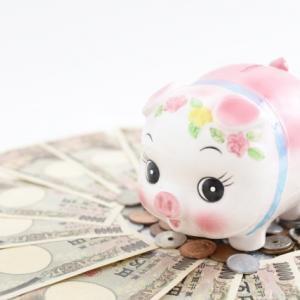 1人で生きていくために知っておきたい無理せずお金を貯める方法