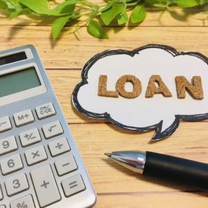 住宅ローンの借り換えを考えたときに知っておきたいポイントとは?