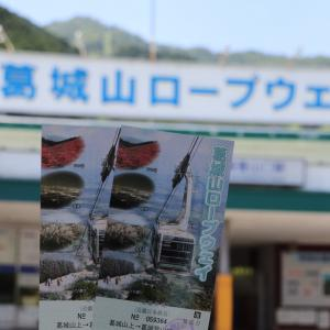 〈奈良旅〉ロープウェイで葛城山へ行ってみた!