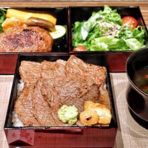 ステーキ重とハンバーグの欲張りな鉄板焼きランチ!【steak&wine Lump】