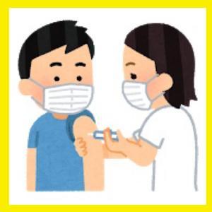 ファイザー製ワクチン接種1回目レポ◆体験談と必要なもの!