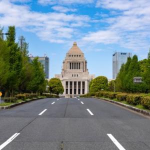 山尾志桜里氏 10年で政界引退。政治家は好きじゃないけれどすごい経歴の持ち主は大好物。