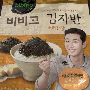 bibigoビビゴ 韓国海苔バター醤油味が美味しくてハマった話。