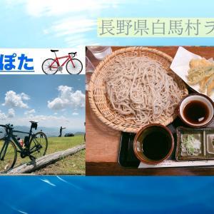 白馬村サイクルマップ「仁科三湖と小熊黒沢林道中〜上級コース」で白馬満喫してきました。