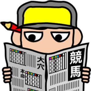 【新潟大賞典予想】昨年は3連単5600倍!伝統の荒れるハンデ戦!過去10年データ、買い目を公開!!
