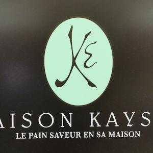 メゾンカイザー MAISON KAYSER 7月1日から価格改定