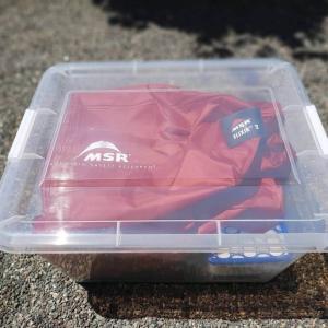 【加水分解予防】MSRテントのエリクサー2を長く愛用するための保管方法とは。