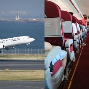 フライト慣れしてる人の航空券の買い方!SKY SUITEや格安航空券サイトを活用