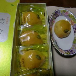 檸檬饅・ 爽々