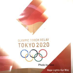 東京オリンピックの閉会式は悲しいほど静かだった。The closing ceremony of the Tokyo Olympics was sadly quiet.