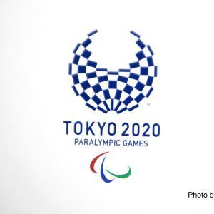 東京パラリンピックと日本のコロナ事情。Tokyo Paralympics and Japan's Corona situation.