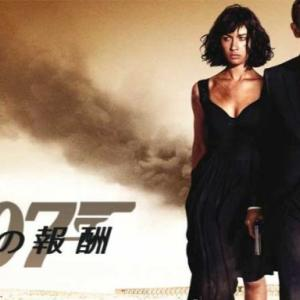 【映画感想】007/慰めの報酬【ちょいネタバレ】