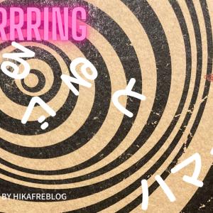 【ボードゲーム】リカーーーリングReCURRRingの紹介【みんなの想いがぐーーーるぐる】