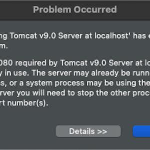 プロセスをkillすれば解決!Tomcatで「Port 8080 required by Tomcat v9.0 Server at localhost is already in use.」となった時の対処法