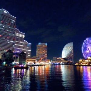 「横浜高級ホテル5選」