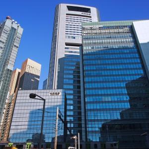 「コンラッド東京を簡単解説」
