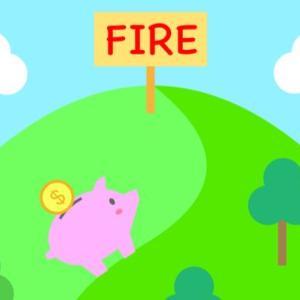 【FIRE(早期リタイア)には4種類ある?】ファット・リーン・コースト・バリスタFIREどれがオススメ?
